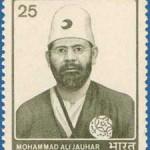 Muhammad Ali Johar-1