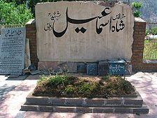Balakot - Mazar Ismail Shaheed