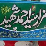 Balakot - Mazar Syed Ahmad Shaheed