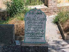 Balakot Mazar of Ismail shaheed and syed ahmad shaheed