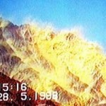 Youm-i-Takbeer : 28 May, 1998 - The Day When Pakistan Became Nuclear Power