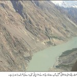 Attabad Lake Hunza - Water toward spillway
