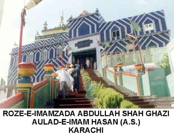 Hazrat Abdullah Shah Ghaziabdullah shah ghazi mazar