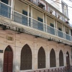 Iqbal Birth Place in Sialkot