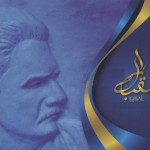 9th November - Iqbal Day