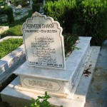 Parveen Shakir - Grave in Islamabad