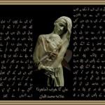 Poem of Allama Muhammad Iqbal - Maan Ka Khawab