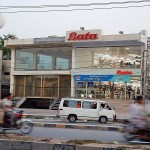 Faisalabad Bata shoes shop in Batala Colony