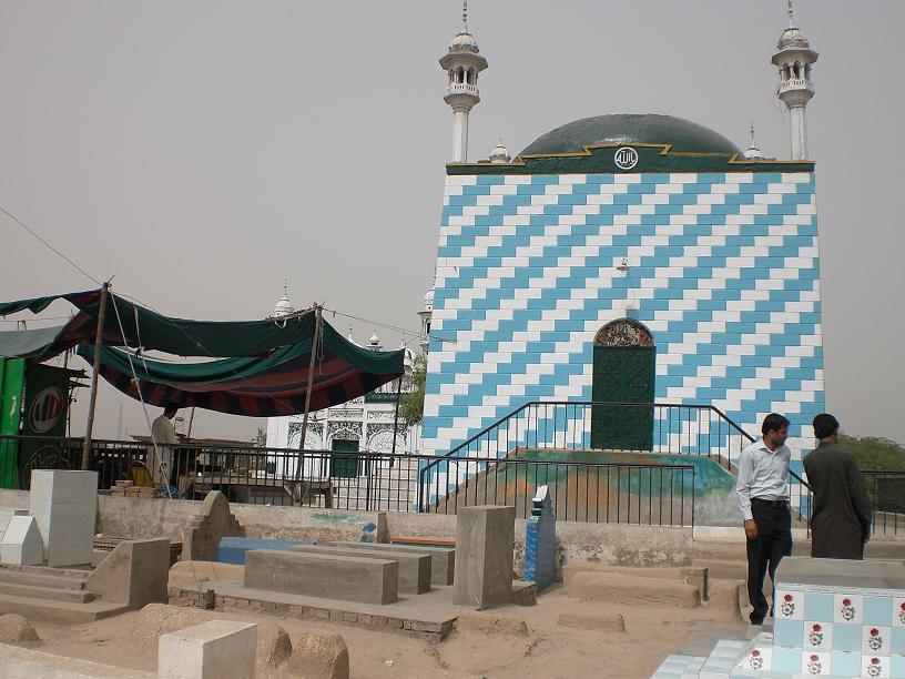 Jhang City Pakistan