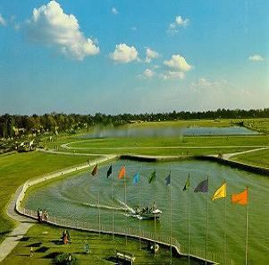 Race course park lahore dating