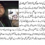 Salman Taseer Killer Malik Mumtaz Hussain Qadri admits that he fired Governor
