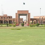 Vehari - Attractive view of Comsats Institute of information technology (CIIT)