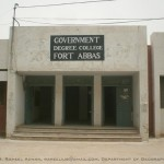 Bahawalnagar District - Fort Abbas Degree College