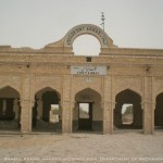 Bahawalnagar District - Fort Abbas old Railway Station