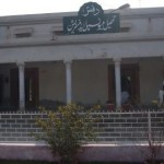 Bahawalnagar District - TMA Office (Bahawalnagar)