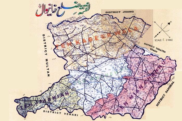 ... Khanewal Detail with tehsils Mian Channu Jahanian Kabirwala & Khanewal