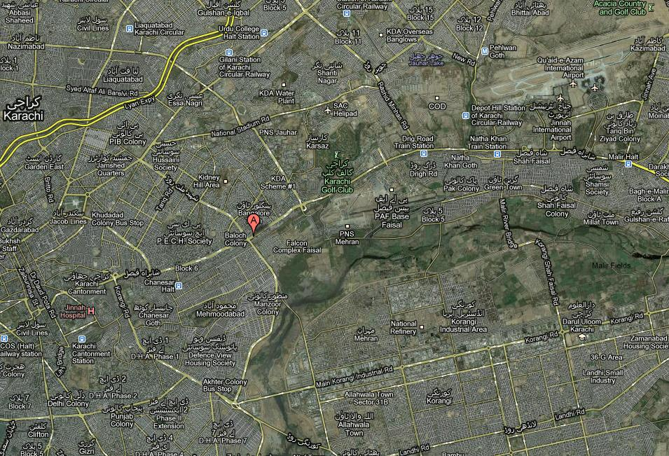 Satellite View of Shahrah e Faisal Karachi (Complete) – Mag on area view of address, satellite imagery, satellite maps of homes, satellite address finder, city map of an address, satellite maps of my house, satellite maps see my house, satellite satellite maps, satellite maps search, satellite maps of usa, satellite find your home, zoom in on an address, satellite address lookup, satellite mapping, satellite maps find address, satellite view, satellite house search, satellite zoom addresses, aerial view of property address, live view of my address,
