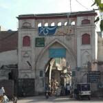 Lahore Khizri Gate