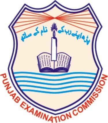 Punjab Education Commission Pakistan Logo