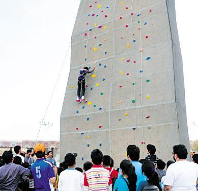 Rock or Wall Climbing in Islamabad