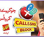 Mobilink Block Service For Unwanted Call and SMS