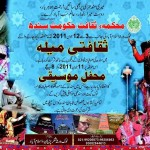 National Lok Mela (folk festival) Ends in Islamabad