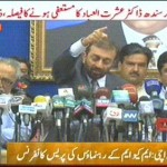 MQM again Quit from PPP Led Federal & Sindh Governments