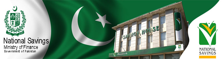 National Savings Pakistan Logo Banner