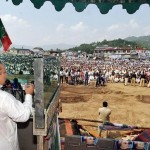 Nawaz Sharif Address in Rawlakot, Dhir Kot Azad Kashmir