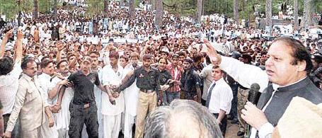 Nawaz Sharif in Dhirkot azad kashmir