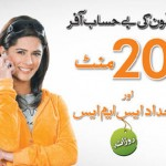 Ufone Bay Hisaab Daily Package