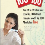 Zong 100 Pay 100 Offer Back Now