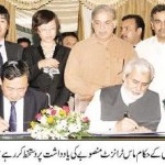Lahore Mass Transit Project - MoU signed