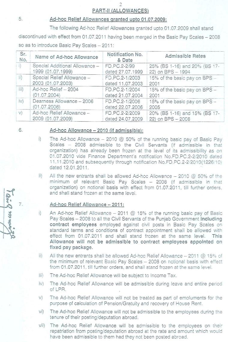 Punjab Govt Notification Pay Scalas 2011 & Raise of Allowances & Pension (2)