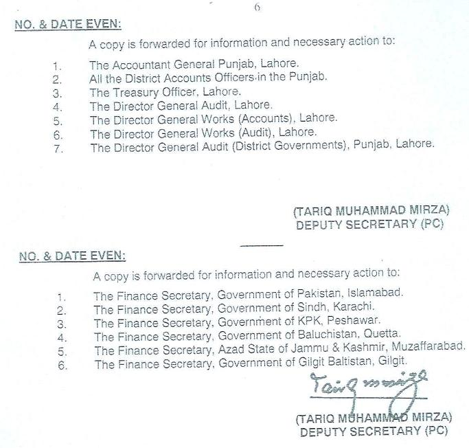 Punjab Govt Notification Pay Scalas 2011 & Raise of