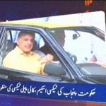 Punjab Yellow cab Taxi scheme
