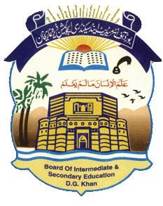 BISE DG Khan Board Logo