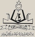 BISE Gujranwala Board 9th Class Result 2011, SSC Part-I will announce on 22-08-2011