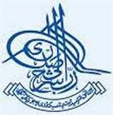 BISE Sargodha Board Logo