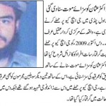 GHQ Attack Case - DR Usman death sentence - Jang Breaking news 13-8-2011