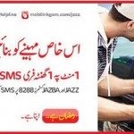 Mobilink Jazz Ramadan Package - Hourly Calls and Free SMS