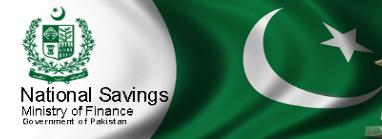 National Savings of Pakistan Logo banner