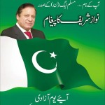Nawaz Sharif Message to Public on Pakistan independence Day 14 August