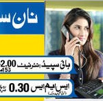 PTCL Vfone Non-Stop Package