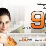 Ufone G100 Low End Handset