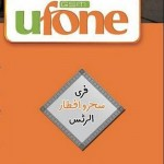 Ufone Ramadan Alerts Bundle Offer