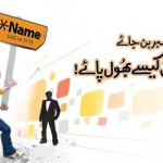 Ufone Star Name Service