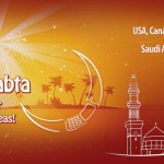 Warid IDD Ramadan Rabta Offer