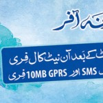 Warid Rozana Offer - Daily Value Package
