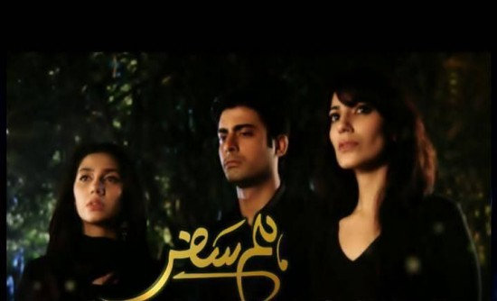 Humsafar by HUM TV Episode 5